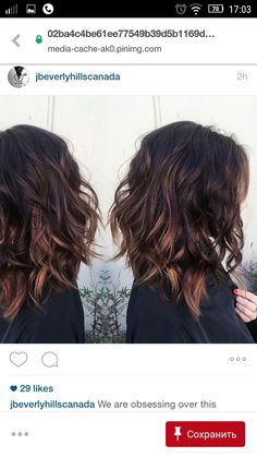 Shattered bob - Looking for Hair Extensions to refresh your hair look instantly? KINGHAIR® only focus on premium quality remy clip in hair. Good Hair Day, Great Hair, Medium Hair Styles, Curly Hair Styles, Corte Y Color, Hair Color And Cut, Gorgeous Hair, Dark Hair, Brown Hair