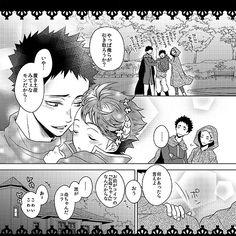 Doujinshi - Haikyuu!! / Iwaizumi x Oikawa (だいおうさまとおかあちゃん) / Royal-55aT