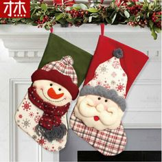 Christmas Stockings Enfeites De Natal Hand Making Crafts Children Candy Gift Bag Santa Bag Elk The Old Man Snowman Clear Christmas Ornaments, Christmas Door Decorations, Christmas Gift Bags, Christmas Holidays, Holiday Decor, Crafts To Make, Christmas Crafts, Crafts For Kids, Quilted Christmas Stockings