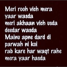 For u mere dost♥️ missing you 😢 One Love Quotes, Amazing Quotes, Couple Quotes, Gurbani Quotes, Song Lyric Quotes, True Quotes, Besties Quotes, Heart Quotes, Friend Quotes