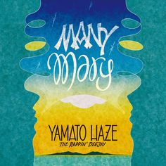 "Cover design of EP ""Many Mary"" by a Japanese rappin' deejay Yamato Haze. Designed by Massa AquaFlow, all hand-drawn typography. Coloring by PC. All tunes are about or related to Mary Jane, Cannabis. EP for all stoners and reggae n hiphop music funs. #Cover #coverdesign #EP #Yamatohaze #Haze #MassaAquaFlow #handdrawn #typography #MaryJane #Cannabis #stoner #clouds #cloud #weed #ganja #island #islandVibe #reggae #hiphop #okinawa #rap #deejay #raggamuffin #artedeco #typo #typography #lettering Typography, Lettering, Arts Ed, Okinawa, Reggae, Good Music, Cover Design, Hand Drawn, Hip Hop"