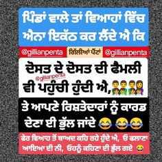 Cute Baby Dolls, Cute Babies, Punjabi Funny, Punjabi Love Quotes, Me Quotes, Prince, Calm, Cute Dolls, Ego Quotes