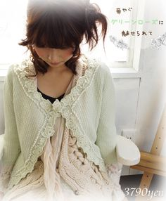 lovely mint green mori style sweater has been altered