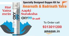 Do you know that Oxygen level becomes low in High altitude. Causing Heart attack, Breathlessness, Chocking, Asthma. Always carry OXY99 Medical oxygen CANS. TO ORDER CALL NOW- 9313011200. Also available in Amazon.in, WEBSITE:- www.oxy99.in
