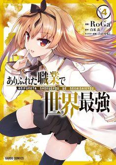Arifureta Shokugyou de Sekai Saikyou - Vol. Manga Anime, Anime Art, Vampire Manga, Habit 1, Chapter 33, Vampire Knight, Hisoka, Paladin, Manhwa
