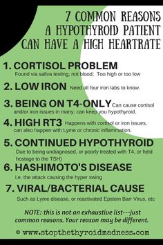 7 COMMON REASONS HYPOTHYROID PATIENT HIGH HEARTRATE UPDATED