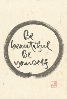 ॐ Thich Nhat Hanh Quote Collective ॐ