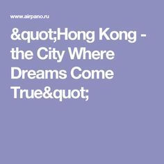 """Hong Kong - the City Where Dreams Come True"""