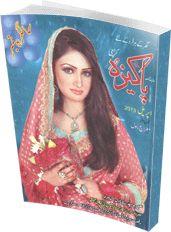 http://www.urduit.net/Thread-Pakeeza-Digest-April-2013