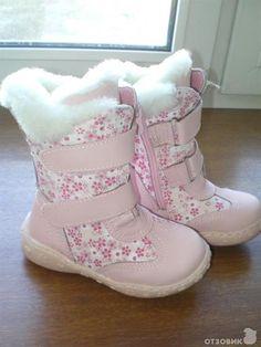 Детская обувь малыш м