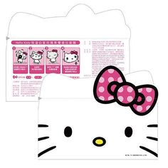 SexyLook Hello Kitty Rose Whitening & Moisturizing Mask 5pcs, 1box by SexyLook. $13.00. SexyLook Hello Kitty Rose Whitening & Moisturizing Mask refines enlarged pores, makes skin supple, smooth and delicate. It contains silk protein help maintain skin elasticity and moisture.