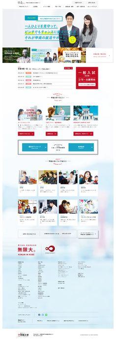 甲南大学 Web Business, Business Design, Web Layout, Layout Design, Technology Websites, Japan Design, Site Design, Interactive Design, Web Design Inspiration