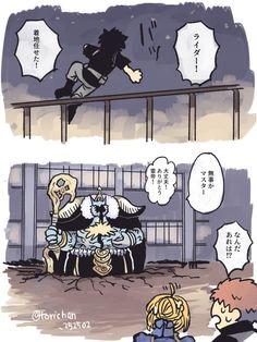 城爪草@冬コミ新刊委託中 (@CrazyCloverClub) さんの漫画   86作目   ツイコミ(仮) Shirou Emiya, Miyamoto Musashi, Chinese Cartoon, Fate Anime Series, Super Robot, Fate Zero, Monster Art, Art Memes, Type Moon
