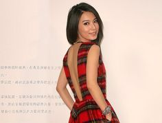"""Hebe Tien of Taiwanese pop girl group S.H.E attended a press conference for her new album """"Insignificance"""" in Taipei, Taiwan, November 13, 2013."""