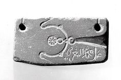 Mold for Jewelry Object Name: Mold for jewelry Date: century Geography: possibly Egypt Culture: Islamic Medium: Soapstone; Medieval, Egypt Culture, Stone Molds, Trade Secret, 11th Century, Etsy Business, Soapstone, Mold Making, Metal Casting