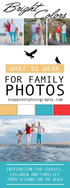 So you've booked the photographer, you've gotten all of your family members on board, and you are all set for your upcoming Family Portrait Session!….almost set, you just realized you have no idea What to Wear for your Family Photos!#familyphotos #photography #beachphotos #familybeachpictures #whattowear #familyfashion #photofashion #photooutfits #beachphotographer #beachoutfits #nc #ncphotographer #blogger #bloggerlife #lifestyleblogger #brightcolors #popofcolor #baldheadislandnc #bhi