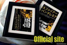 先日行われたジャパンプレミアムの情報はここでゲット!=『THE ROLLING STONES CROSSFIRE HURRICANE 公式サイト』  timein.jp