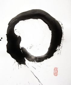 """""""The most important thing is to forget all gaining ideas, all dualistic ideas. In other words, just practice zazen in a certain posture. Do not think about anything. Just remain on your cushion without expecting anything. Then eventually you will resume your own true nature. That is to say, your own true nature resumes itself."""" - Shunryu Suzuki"""