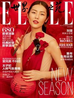 Liu Wen celebrates the Chinese New Year with the March 2016 cover story of ELLE China..