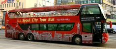 If it is your first time in Seoul and you're not quite sure what to see or do, your best bet would be to take the Seoul City Tour. Seoul City Tour is a convenient hop-on, hop-off bus tour that hits all of the major tourist attractions in Seoul. With one ticket, you can see markets like Dongdaemun Market, shopping districts like Myeongdong, ancient palaces like Gyeongbokgung and major landmarks like N Seoul Tower in addition to discounted admission fees to many of these attractions.