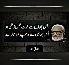 really!!!