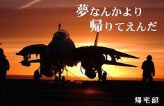 Top Gun Photography - Still the sexist fighter jet in the skies! F14 Tomcat, Us Navy, Top Gun, Military Jets, Military Aircraft, Military Soldier, Fighter Aircraft, Fighter Jets, Navy Wallpaper