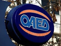 ΚΟΝΤΑ ΣΑΣ: ΟΑΕΔ: Νέα παράταση για το πρόγραμμα πρόσληψης 10.0...