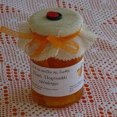 """Γλυκό του κουταλιού πορτοκάλι """"ολόκληρο"""" Candle Jars, Candles, Fruit Preserves, Sweets Cake, Marmalade, Easy Crafts, Jelly, Sweet Tooth, Cookies"""