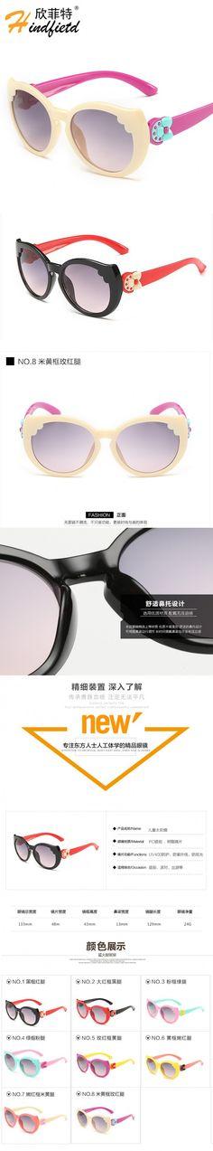 2016 Baby Boys Girls Sunglasses Brand Designer UV400 Protection Lens Children Sun Glasses Cute Kids Sunglasses Cool Goggles