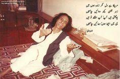 Jaun elia @jaun_online urdu shayri poetry, Legendary