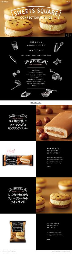 SWEETS SQUARE - LOTTE
