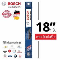 """มองหาราคาพิเศษ<SP>Bosch Advantage Wiper 18 / Bosch ใบปัดน้ำฝน รุ่น Advantage 18""""++Bosch Advantage Wiper 18 / Bosch ใบปัดน้ำฝน รุ่น Advantage 18"""" (5 รีวิว) เนื้อยางสูตรใหม่ ออกแบบพิเศษ เพื่อใช้งานในประเทศเขตร้อน การตัดเนื้อยางที่แม่นยำ ขอบยางเรียบคม เพื่อประสิทธิภาพการปัดที่สามารถกว ...++"""