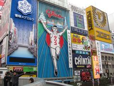 Ebisubashi, OSAKA, Running Man