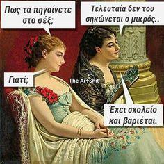 Έχει σχολείο. Ancient Memes, Jokes, Humor, Funny, Greeks, Cards, Movie Posters, Greek Gods, Husky Jokes