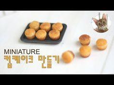 미니어쳐 컵케이크 만들기 /Miniature Cupcake - YouTube