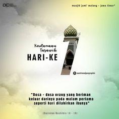 Islamic Design from Indonesia