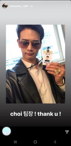 Choi Min Ho, Thank U, Minho