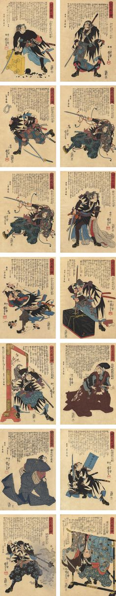 """The story of the 47 Ronin...Speaking of Japanese samurai, you certainly can not help but mention the story of the 47 Ronin, one of the most celebrated stories of these warriors. The popularity and value can be attributed to the fact that the story happened when the samurai class was going through a difficult period in which there was some fixed points, guides suitable and could not find a time that social function attributed to it."""
