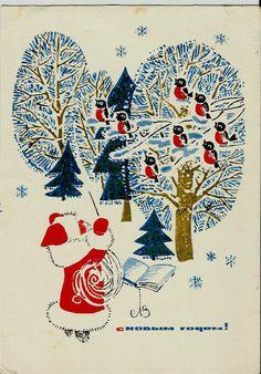 Santa Claus Conductor -  Soviet Russian Postcard USSR by LucyMarket, $3.99