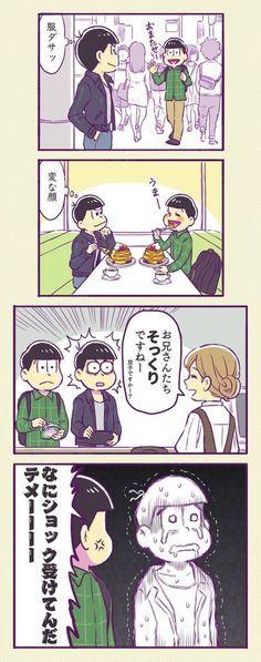 画像 Cute Gay, Japanese Culture, Cartoon, Manga, Comics, Anime, Twitter, Crying, Paisajes