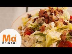 Συνταγές για ξεφούσκωμα και αποτοξίνωση μετά τις γιορτές, γεμάτες θρεπτικά συστατικά και πλούσια γεύση, που θα λατρέψεις! Caesar Salad, Cabbage, Tacos, Mexican, Vegetables, Ethnic Recipes, Food, Essen, Cabbages