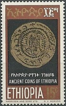 Sello: Gold of Kaleb, 6th cent. (Etiopía) (Ancient Ethiopian Coins) Mi:ET 616,Sn:ET 532,Yt:ET 537