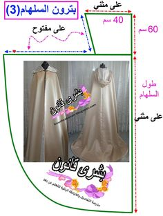 Clothing Patterns, Dress Patterns, Sewing Patterns, Estilo Abaya, Kaftan Pattern, Capes & Ponchos, Techniques Couture, Hijab Tutorial, Fantasy Dress