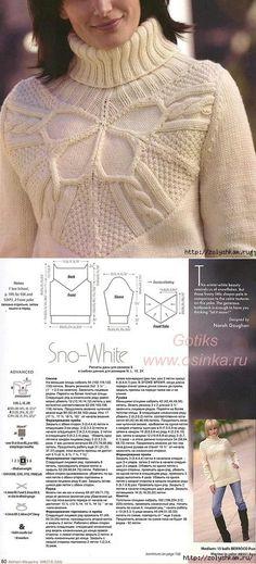 Теплый свитер со вставкой