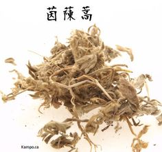 yin chen - virgate wormwood: http://kampo.ca/herbs-formulas/herbs/inchinko/