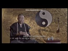 """""""Inner Martial Arts and ZhanZhuang""""- DOCUMENTARY - YouTube"""