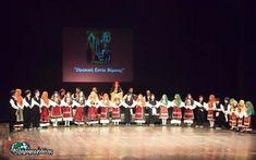 Πανδαισία Θρακιώτικων χορών στην εορταστική εκδήλωση της Θρακικής Εστίας Βέροιας (φωτογραφίες & βίντεο)