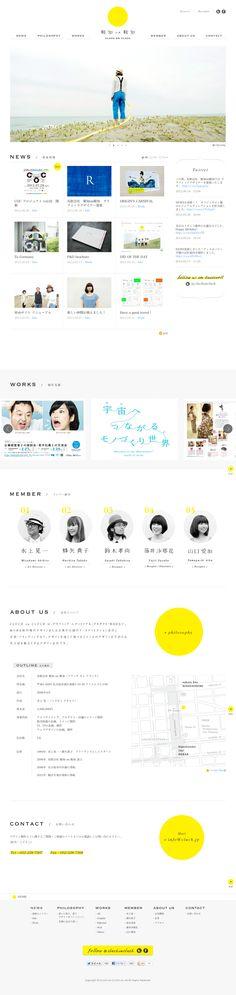 すっきりデザイン。  最近、白背景に黄色をワンポイントで使うのを可愛いと思う。  http://www.cluch.jp/