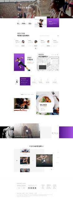 리메인 (remain) 수강생 웹 디자인 포트폴리오. / UX, UI, design, bx, micro site, microsite, 웹 디자인, 웹 포트폴리오, 마이크로 사이트, 쇼핑몰 디자인, 기업 사이트 / 리메인 작품은 모두 수강생 작품 입니다. www.remain.co.kr Web Layout, Layout Design, Web Design, Mall, Identity, Design Web, Personal Identity, Website Designs, Website Layout