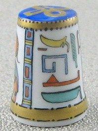 Ägypten & Pharao mit dem Motiv Sohn Ramses des II foto lado nº. 3